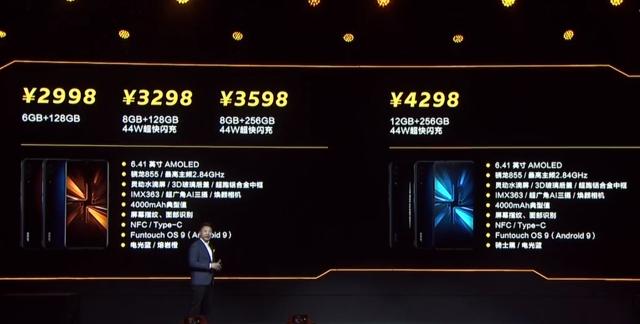 Resmi Dirilis, IQOO-nya Vivo Usung RAM 12 GB