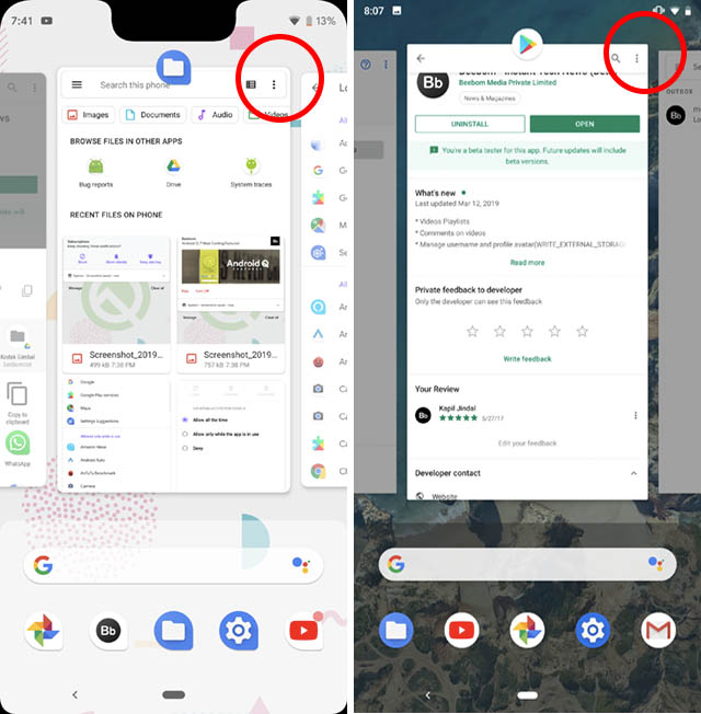 rounded corners in recent apps android q vs android pie