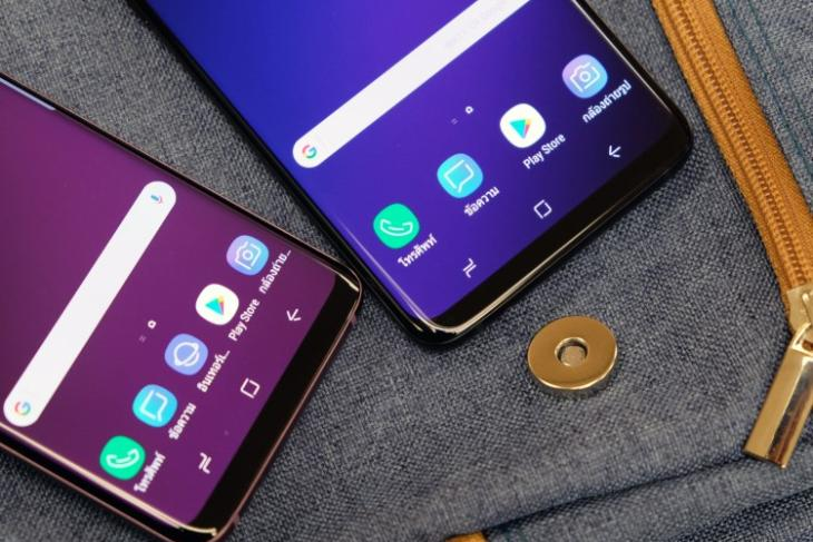 How to Customize Navigation Bar on Android with Quick Shortcuts