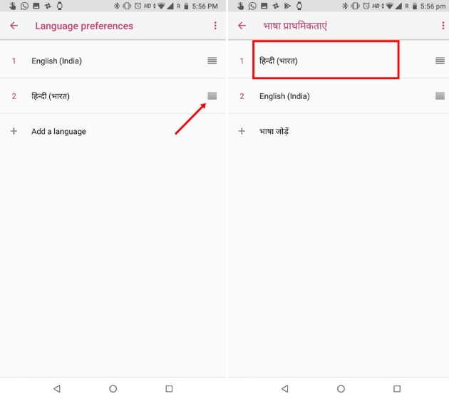 Change Language in Google Chrome on Android 3