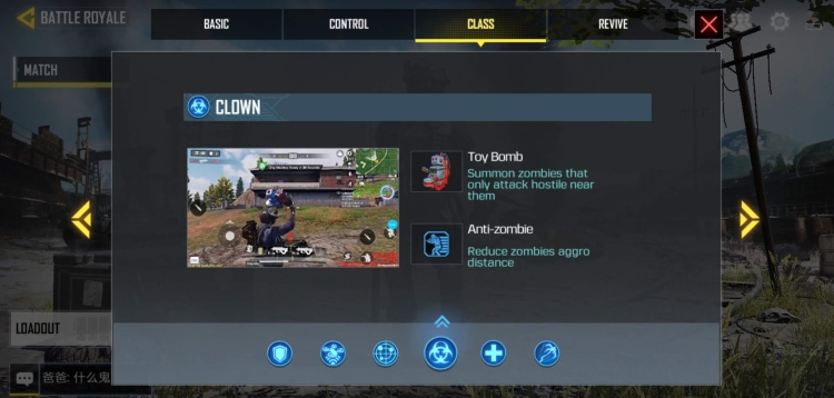 Screenshot_20190522_145948_com.activision.callofduty.shooter