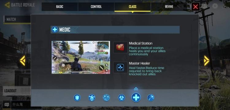 Screenshot_20190522_145951_com.activision.callofduty.shooter