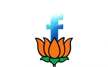 bjp facebook ad spend