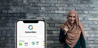 SalamWeb Web browser for Muslims