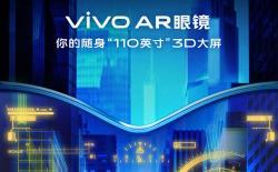 Vivo AR Glasses launch – MWC Shanghai 2019
