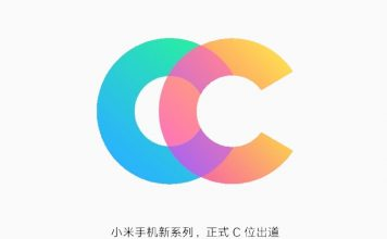 xiaomi announced cc smartphone series