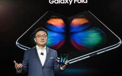 Galaxy Fold DJ Koh website