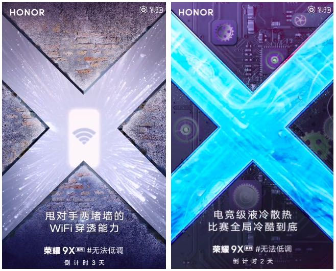 New Honor 9X Teasers Reveal More Features