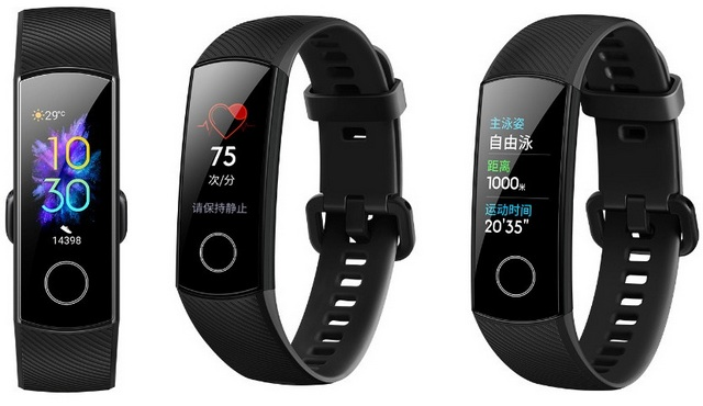 Honor Band 5 Launched With Blood Oxygen Monitor, Heart Rate Tracker and More