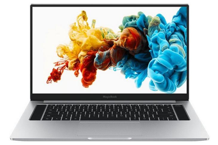 Honor MagicBook Pro website