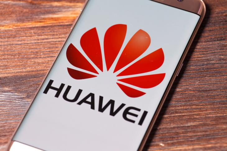 Huawei logo shutterstock website