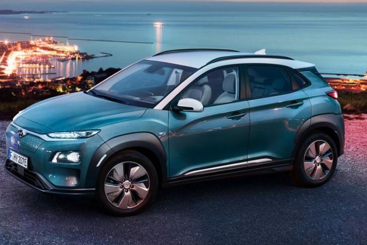Hyundai Kona website