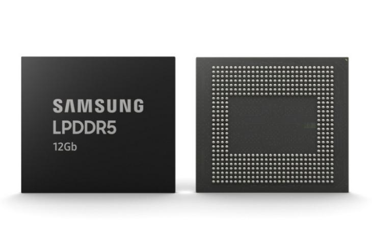LPDDR5 DRAM website