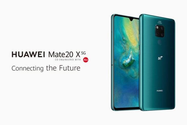Mate 20 X 5G website