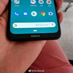 Nokia Daredevil body (7)