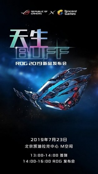 Asus ROG Phone 2 Officially Confirmed to Launch July 23 in China