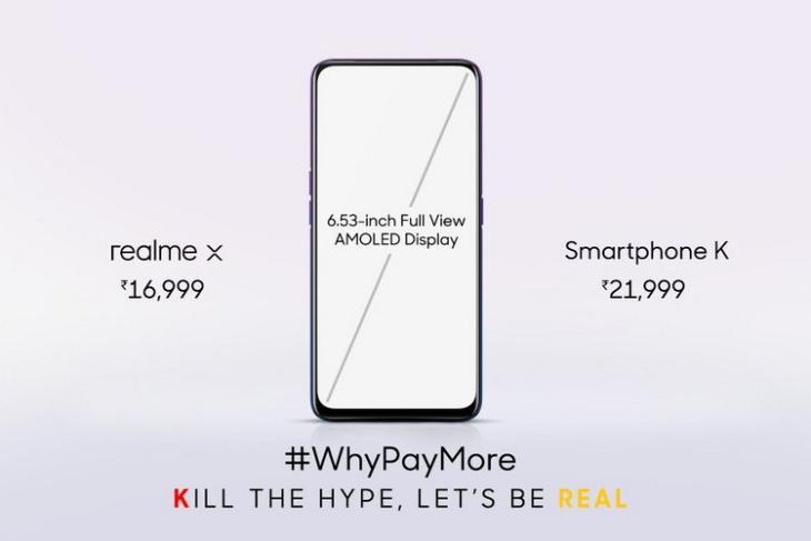 Realme ad campaign website