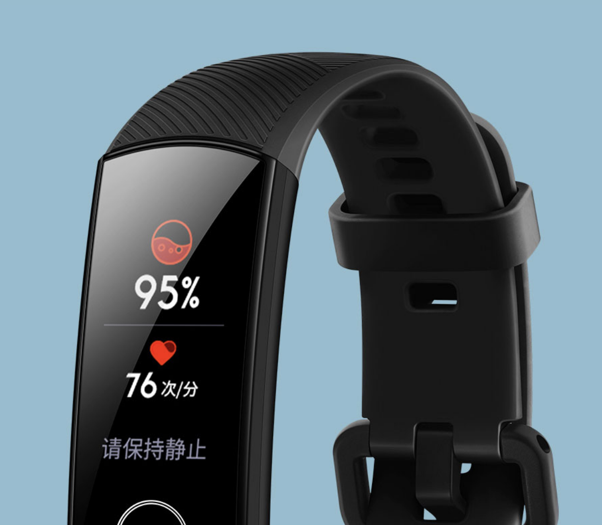 Honor Band 5 SpO2 sensor