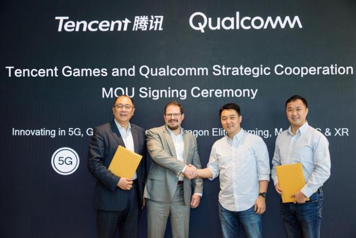 Tencent Qualcomm website