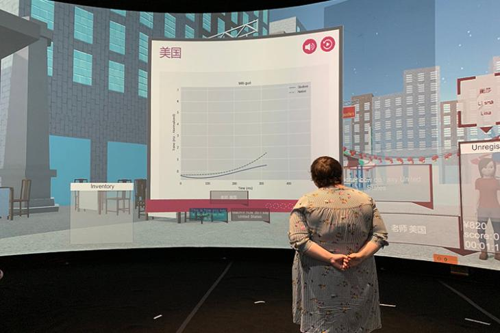 ai vr classroom chinese featured