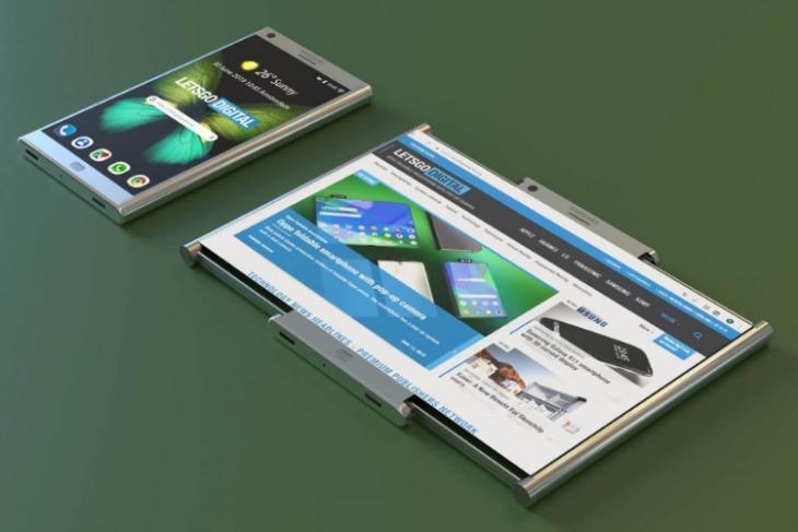 Samsung foldable phone patent