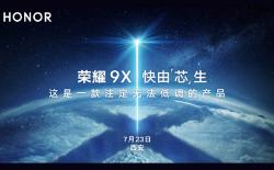 honor 9x launch date