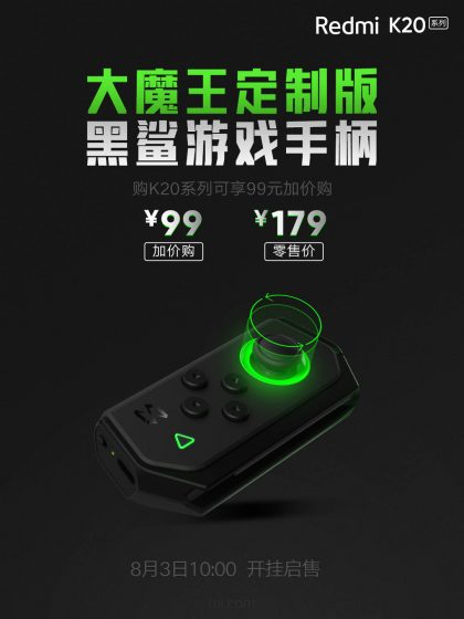 Redmi K20 game controller suppor