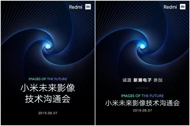 Xiaomi to Showcase 64MP Redmi Phone on August 7