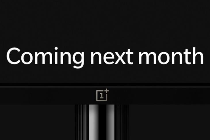 OnePlus TV teaser website
