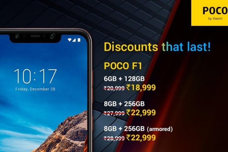 Poco F1 price cut August 2019 website