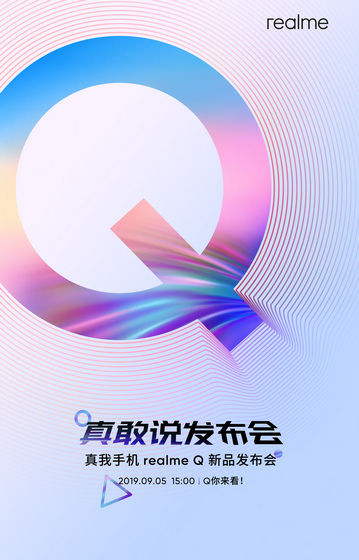 Realme Q Series Officially Confirmed to Launch September 5 in China