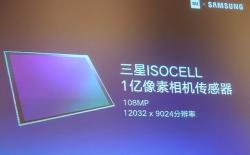 SS 108MP ISOCELL CMOS image sensor website