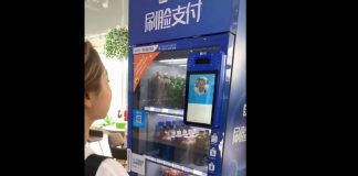 face recognition vending machine china