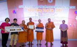 Monks win e-sports tourney website