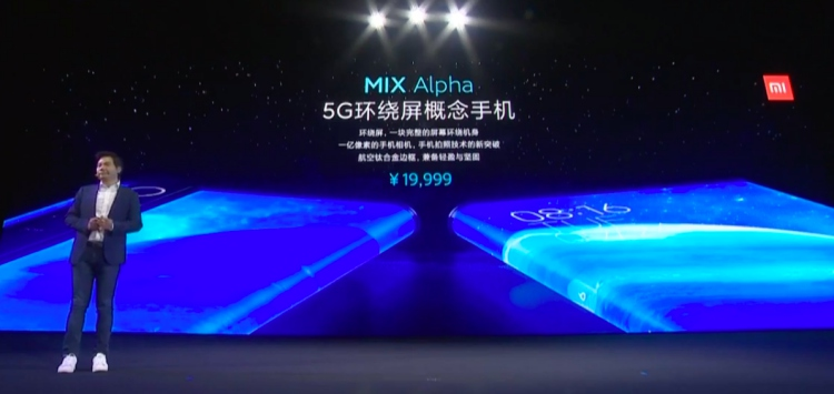 Mi Mix Alpha with Crazy Surround Display, 108MP Camera Goes Official
