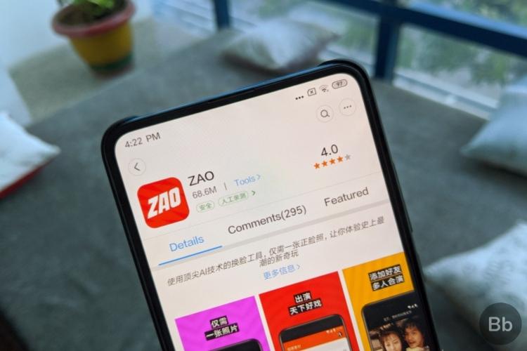 Deepfake App Zao Goes Viral