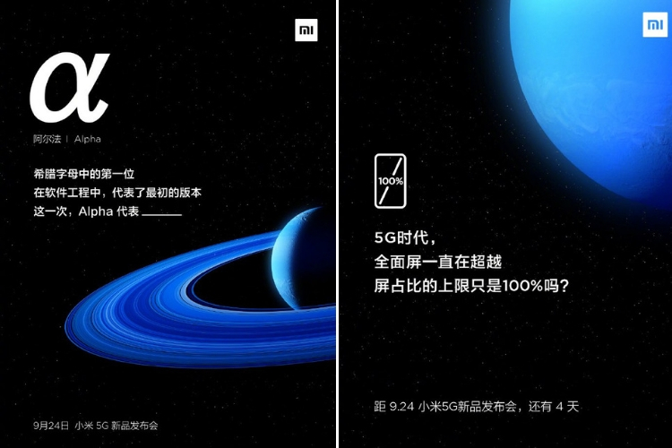 Mi Mix Alpha teasers