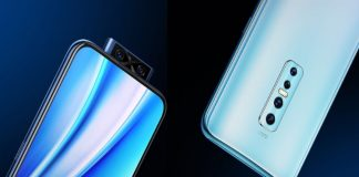 vivo V17 Pro India launch set for September 20