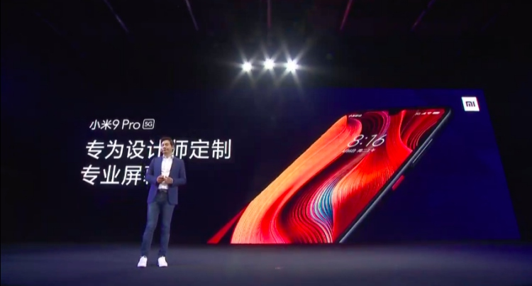 Mi 9 Pro 5G Debuts as the World's Most Affordable 5G Smartphone