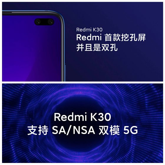 Redmi K30 to bring dual punch-hole camera and 5G support