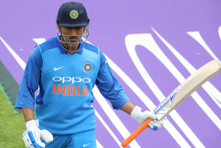 MS Dhoni Is the Most Dangerous Celebrity to Lookup Online in India