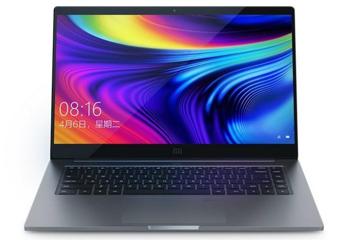 Mi Notebook Pro website