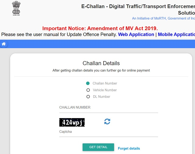 Steps to Check and Pay Automated Traffic Fine 2