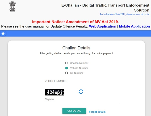Steps to Check and Pay Automated Traffic Fine Pay e-Challan Online