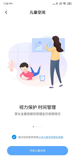 kid space new MIUI 11 features