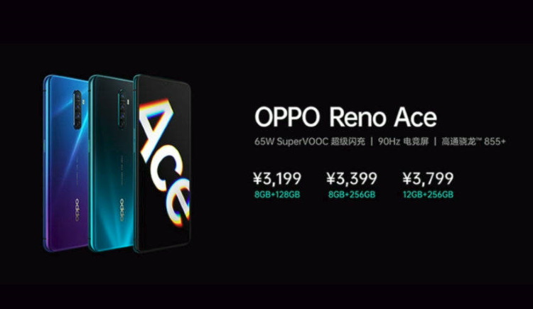 oppo reno ace prices