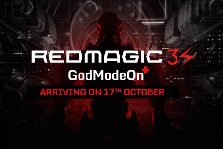 red magic 3s india launch date