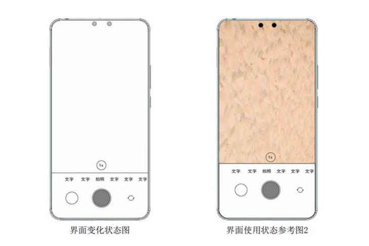 xiaomi dual in display cameras