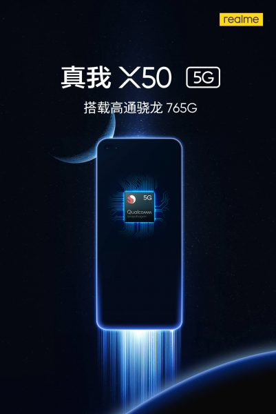 Realme X50 confirmed to be powered by Snapdragon 765G