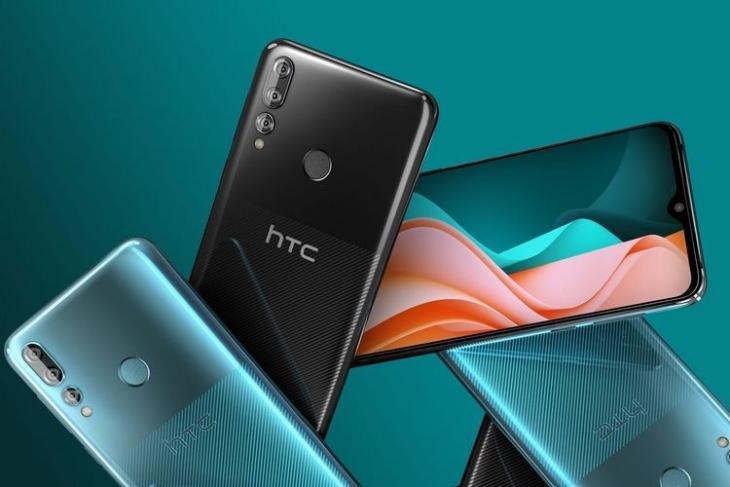 HTC Desire 19s website